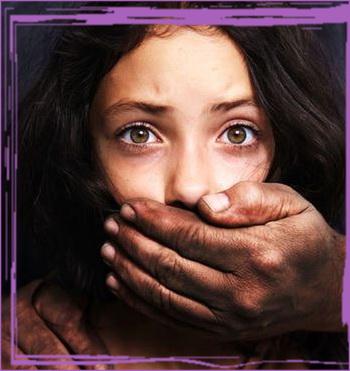PIHRO: Pakistan International Human Rights Organization